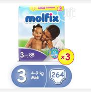 Molfix Giga Economy Pack | Baby & Child Care for sale in Oyo State, Ibadan