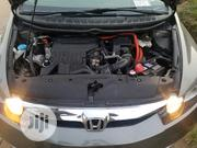 Honda Civic 2008 Coupe 1.8 EX-L Automatic | Cars for sale in Lagos State, Mushin