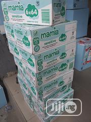 Mamia Sensitive Wipes | Baby & Child Care for sale in Lagos State, Magodo