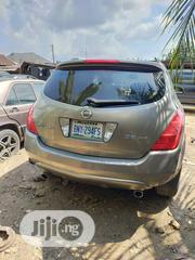 Nissan Murano 2007 | Cars for sale in Rivers State, Port-Harcourt