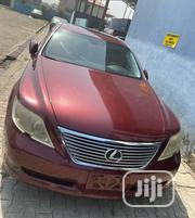 Lexus LS 2008   Cars for sale in Lagos State, Ikeja