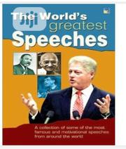 BE A WINNER: The World's Greatest Speeches By Vijaya Kumar | Books & Games for sale in Lagos State, Mushin