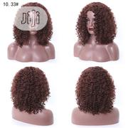 Classic Dark Brown Silky Curl Hair Wig | Hair Beauty for sale in Lagos State, Ikoyi
