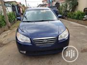Hyundai Elantra 2008 1.6 GLS Blue | Cars for sale in Lagos State