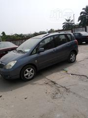 Toyota Corolla 2005 Beige | Cars for sale in Rivers State, Port-Harcourt