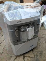 5L Non Rechargable Oxygen Concentrator | Medical Equipment for sale in Lagos State, Lagos Mainland