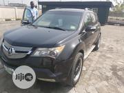Acura MDX 2007 Black | Cars for sale in Bayelsa State, Yenagoa