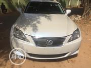 Lexus IS 2007 250 Beige | Cars for sale in Abuja (FCT) State, Garki 2