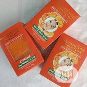 Gluatathion Injection Soap   Skin Care for sale in Abuja (FCT) State, Lugbe District