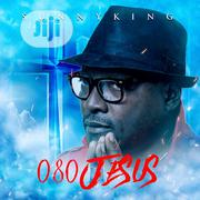 080JESUS | DJ & Entertainment Services for sale in Rivers State, Port-Harcourt
