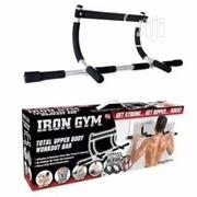 Iron Gym Workout Bar | Sports Equipment for sale in Lagos State, Lagos Island