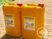 Marshal Pure Groundnut Oil | Meals & Drinks for sale in Abuja (FCT) State, Wuse