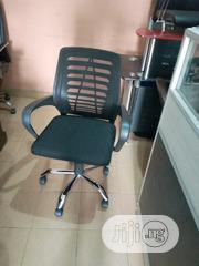 Strong Mesh | Furniture for sale in Lagos State, Ikotun/Igando