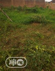 One (1) Full Plot at Laniba, Ajibode UI Ibadan | Land & Plots For Sale for sale in Oyo State, Akinyele
