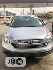 Honda CR-V 2007 2.0i LS Automatic Silver | Cars for sale in Lagos State, Alimosho