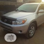 Toyota RAV4 2007 Limited Silver | Cars for sale in Lagos State, Ikeja