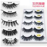 5D Mink Lashes | Makeup for sale in Ondo State, Akure