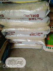 Rice At Best Price | Feeds, Supplements & Seeds for sale in Lagos State, Agege