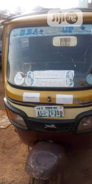 Tricycle 2017 Yellow | Motorcycles & Scooters for sale in Oyo State, Akinyele