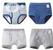 Boxers For Kids | Children's Clothing for sale in Lagos State, Ikorodu