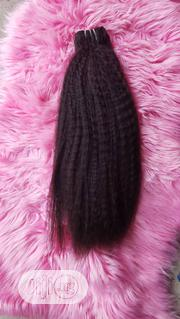 "22"" Bundles With Frontal Wig 