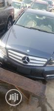Mercedes-Benz C250 2013 Blue | Cars for sale in Oluyole, Oyo State, Nigeria