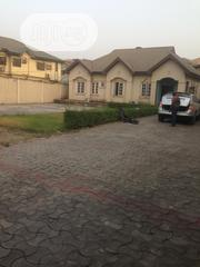 730sqm Of Land With 3 Bedroom Bungalow For Sale | Houses & Apartments For Sale for sale in Lagos State, Ikeja