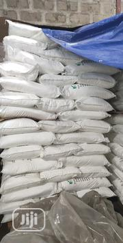 Sodium Benzoate | Feeds, Supplements & Seeds for sale in Lagos State, Mushin