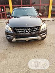 Mercedes-Benz M Class 2014 Brown | Cars for sale in Lagos State, Gbagada