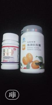 Herbal Solution for Hepatitis | Vitamins & Supplements for sale in Lagos State, Ikoyi