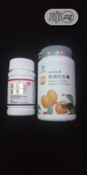 New Herbal Solution for Hepatitis | Vitamins & Supplements for sale in Lagos State, Ilupeju
