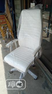 Great Master Executive Office Chair (All Colors)   Furniture for sale in Lagos State, Lagos Mainland