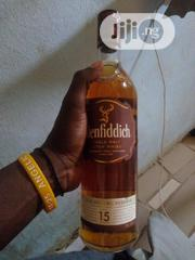 Glenfiddich | Meals & Drinks for sale in Abuja (FCT) State, Jabi