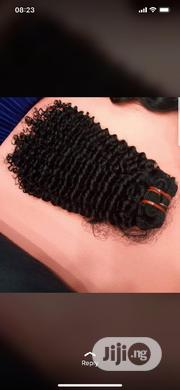 """Emerald Curls 16"""" 