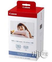 Photo Paper - KP-108IN | Stationery for sale in Lagos State, Ikeja