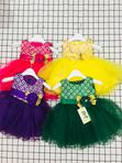 Lovely Kids Clothings | Children's Clothing for sale in Onitsha, Anambra State, Nigeria