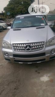 Mercedes-Benz M Class 2007 Silver | Cars for sale in Lagos State, Surulere
