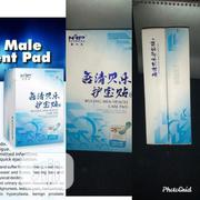 Norland Nouri Male Pad To Cure Erectal Dysfunction | Bath & Body for sale in Lagos State, Ojo