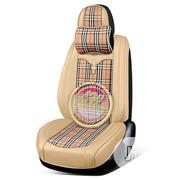 Luxury Seat Cover | Vehicle Parts & Accessories for sale in Lagos State, Lagos Mainland