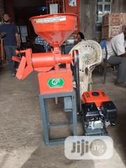Rice Mill (165kg/Hr - 200kg/Hr) | Farm Machinery & Equipment for sale in Kwara State, Ilorin West