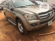 Mercedes-Benz GL Class 2009 GL 450 Gold | Cars for sale in Lagos State, Isolo