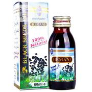 Original Black Seed Oil For Treating All Ailments Except Death 60ML | Meals & Drinks for sale in Lagos State, Surulere