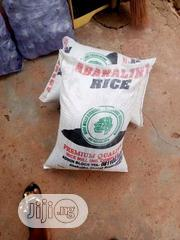 Nigerian Rice | Meals & Drinks for sale in Lagos State, Alimosho