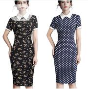 Quality Flowery Dress | Clothing for sale in Rivers State, Port-Harcourt