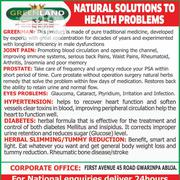 Greenland Nature Medicines | Sexual Wellness for sale in Abuja (FCT) State, Central Business District