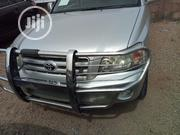 Toyota Highlander V6 2006 Silver | Cars for sale in Abuja (FCT) State, Garki 2