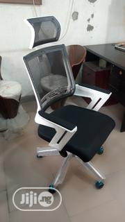 A High Quality Swivel Executive Office Chair | Furniture for sale in Lagos State, Ikeja