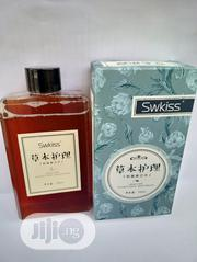 Sweet Kiss Mouthwash   Bath & Body for sale in Lagos State, Ikoyi