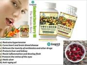 Longrich Benefits Of Berry Oil   Vitamins & Supplements for sale in Delta State, Oshimili South