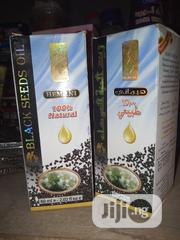 Black Seed Oil | Feeds, Supplements & Seeds for sale in Lagos State, Mushin